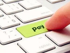 央行新规网络支付 支付宝最低支付额度仅千元