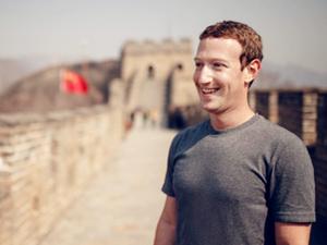 脸书创始人欲竞选美总统 捐巨款用于研究疾病的治疗