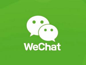 微信将增不常联系朋友 被网友调侃该功能挑