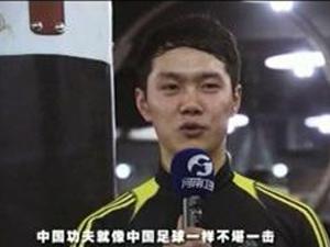世界跆拳道冠军闵泳珍 被中国一龙一拳ko输了说了啥