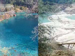 九寨沟景区火花海水体流失 泥土和树根裸露令人瞠目结舌