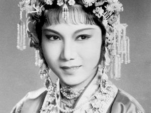 新凤霞的资料 红极了近半个世纪的戏曲艺术