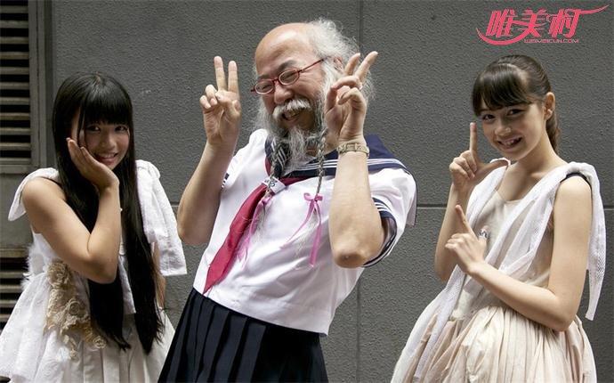 83岁老汉长出少女般酥胸
