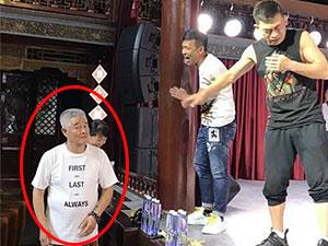 赵本山T恤拖鞋现身舞台 追求艺术神情严肃指