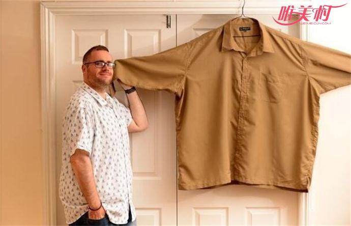 Charles肥胖时衣服