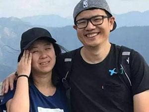 华裔夫妇公园失踪疑似坠崖 此前已有游客在同一地点坠崖