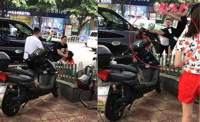 男司机暴打女环卫工