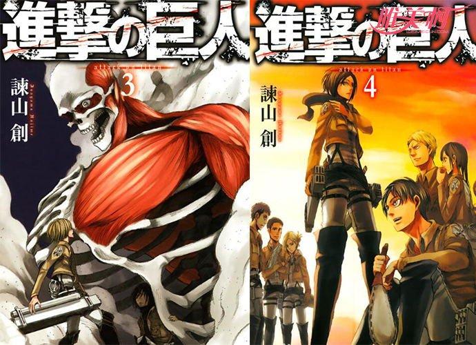 进击的黑白亚妮为何要抓艾伦日本动漫为何比巨人漫画人物素材图片