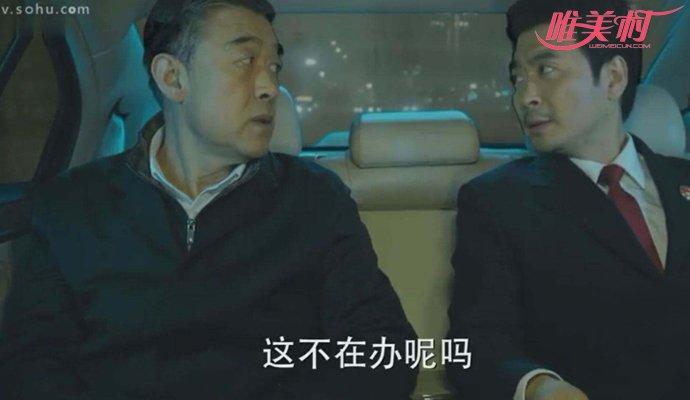 人民的名义,陈海,陈海最后醒了吗