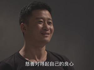 吴京回应地震被逼捐1亿 保持低调会继续做慈