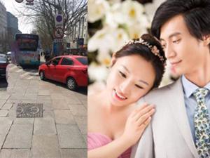 女子开车撞上公交车 追尾撞出缘分同公交司机即将结婚