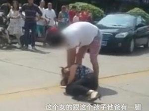 儿子为母亲暴打父亲小三 因小三要和父亲过七夕视频曝光