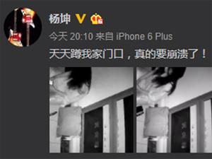 杨坤被骚扰发飙 直接爆粗怒不可遏令人望而