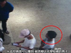 韶关女子排队疑遭猥亵 短裤男子被质疑后淡定买票