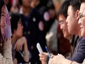 长江以北都是农村 奇葩相亲要求可谓层出不穷