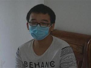 男孩病愈后复学遭拒 万万没想到校方拒收学