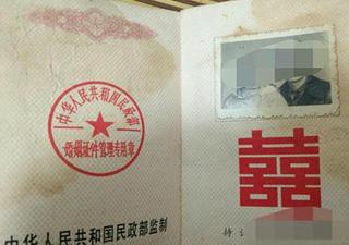 男子结婚证写错身份证号 自讨苦吃如今需离婚再结婚