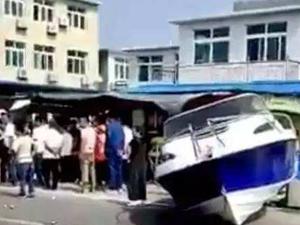 拖拽游艇事故通报 游艇直冲路边酿成惨祸人