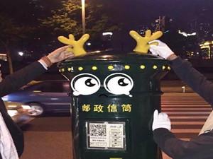 鹿晗和网红邮筒合影 时隔一年邮筒君热度不减当年