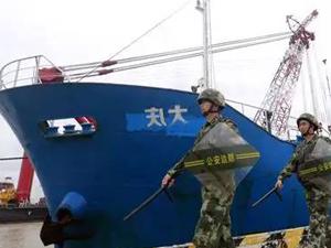 外籍走私船伪装中国籍 不料把汉字印反露出