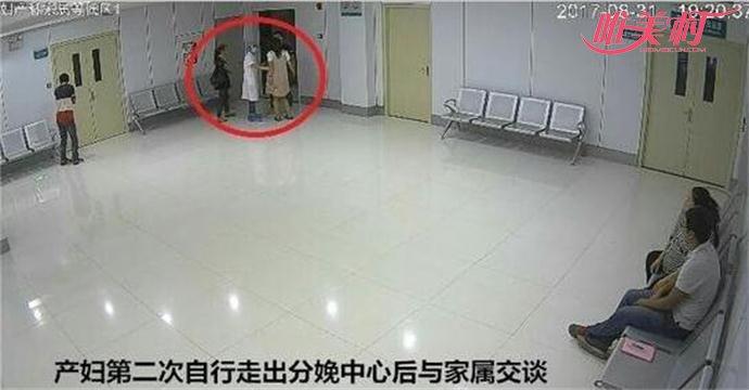 医院公布监控截图