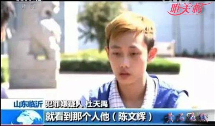徐玉玉案今受审