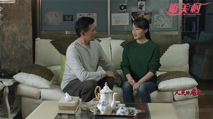钟小艾和侯亮平是夫妻