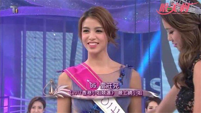 香港小姐前三甲已出炉