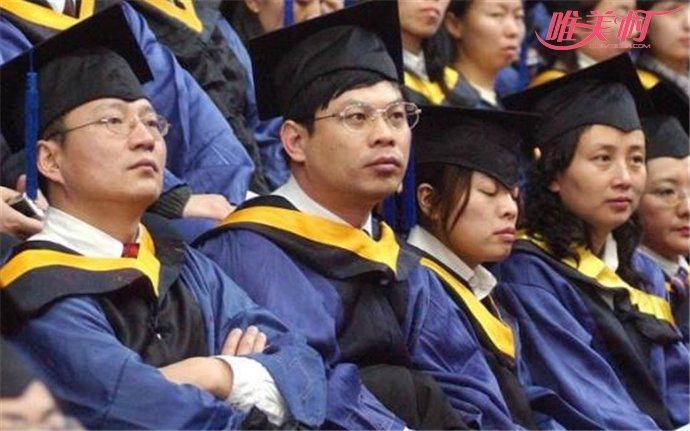 清华处分11名研究生