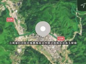 云南突发山体塌方 6人被埋现场状况惨烈令人不忍直视