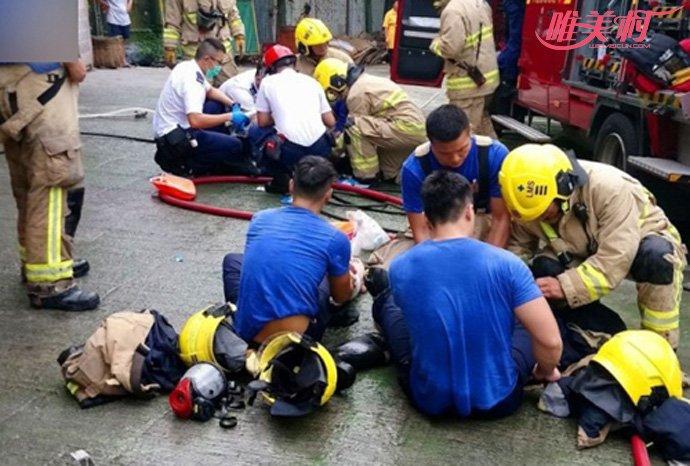 消防员进化宝炉被灼伤