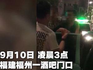 外国男子强撩中国女孩 男子强撩并辱骂中国