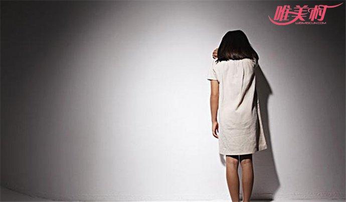 恋童癖网站遭调查