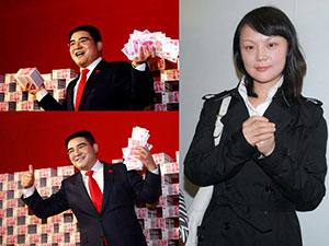 陈光标与妻子张婷 中国慈善事业中的耀眼明星