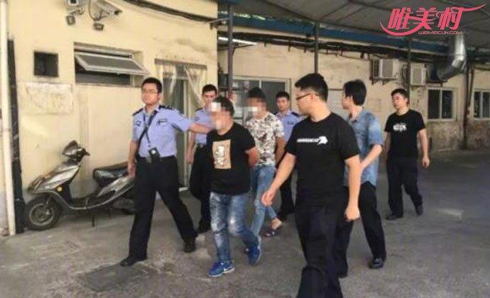 上海捣毁一鲜肉诈骗团伙