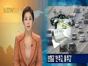 女主播全裸播报新闻 大胆举措来挽救收视低
