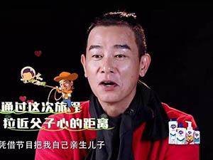 陈小春曝上爸5真相 种种目的均展现出满满的父爱令人动容