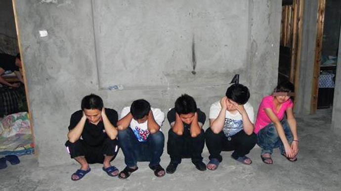 男子会网友被困传销后获救
