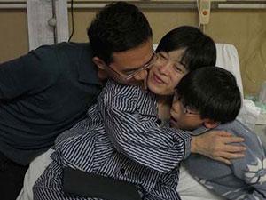 郎永淳妻子吴萍去世 为照顾患乳腺癌妻子离开央视