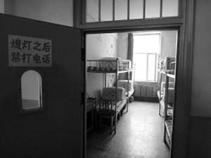 女生寝室内摔伤离世 原因在于上下铺存在安全隐患?