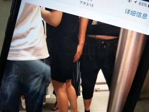 地铁猥亵19岁女生被拍 女生不敢吭声任由咸猪手游走猥亵