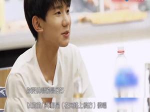 王源新综艺自曝是在假唱 简直就是娱乐圈的清流