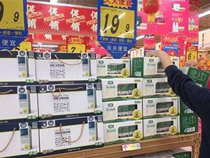 男子在超市买1箱牛奶 竟有巨额现金当即吓傻