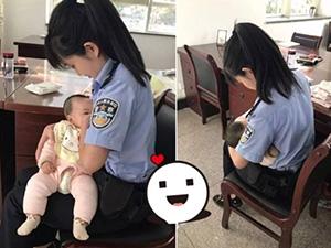 警花给受审被告孩子喂奶 母爱满满令人动容关键是感化了被告