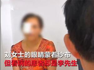 """妻子被打看病的却是丈夫 """"家暴""""背后原因曝光网友直呼吓人"""