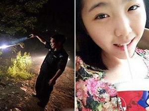 江苏失踪女生遇害 没想到凶手是邻居65岁老汉