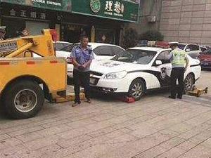 警车违停被拖走 对违停现象零容忍警务车也