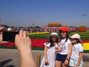 黄金周迎7.1亿人 旅游旺季助长中国共享经济