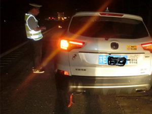 男子高速上停车小便被罚 情形危险现场被交