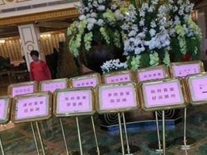 12场婚宴同举行 黄金周你随了多少份子钱呢
